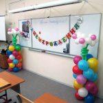 День рождения в классе