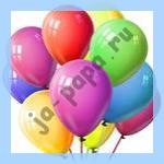 Как праздновать первый день рождения ребенка