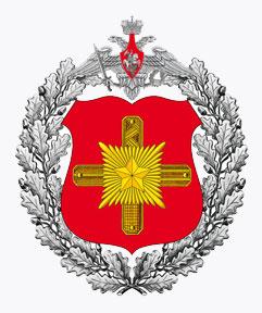 Эмблема Главного управления кадров Министерства обороны Российской Федерации