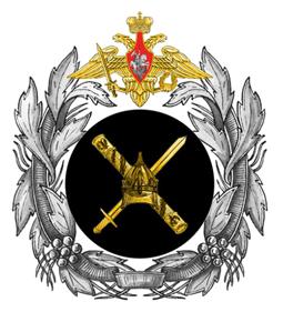 Эмблема Генерального штаба Вооруженных Сил Российской Федерации
