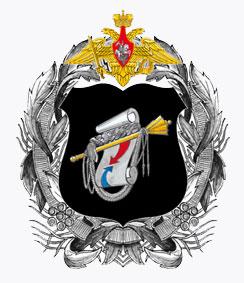 Эмблема Главного оперативного управления Генерального штаба ВС РФ