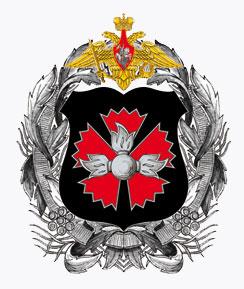 Эмблема Главного управления Генерального штаба Вооруженных Сил Российской Федерации