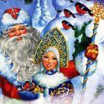 Новогодняя сказка-шоу «Краказябринские заморочки»
