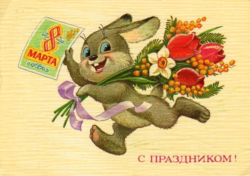 8 марта для детей
