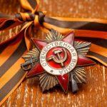 Сценарий праздника День Победы