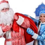 Сценарий вызова Дедушки Мороза иснегурочки надом
