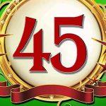 Сценарий юбилея— 45 лет