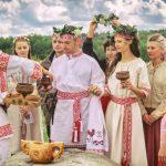 Выкуп невесты в прошлом и настоящем