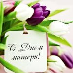 «День мамы» вдетском саду