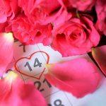 Сценарий дня святого Валентина